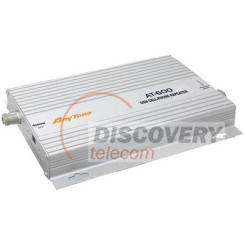 Cell phone blocker at work | gsm cell phone repeater