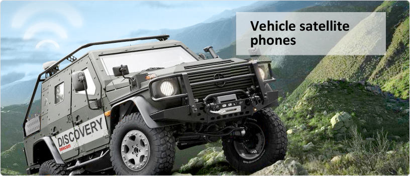 Vehicle satellite phones